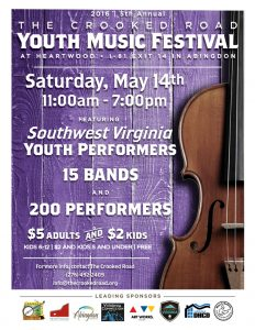 TCR Youth Music Festival 2016 Flyer
