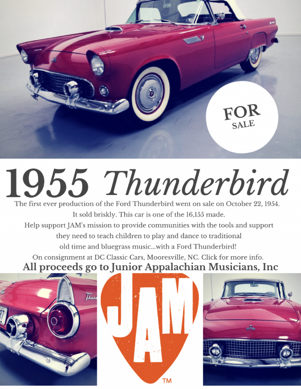 1955-3