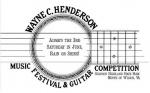 wayne-henderson-music-festival.jpg